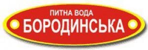 Торговоя марки Бородинская