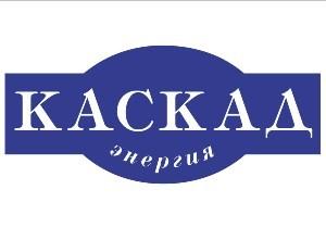 Торговоя марки Каскад Энергия