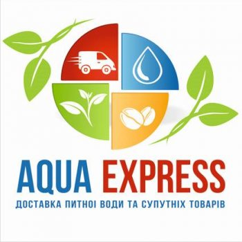 Аква Експрес