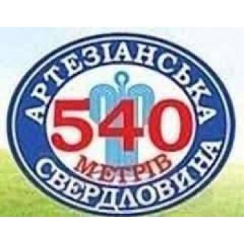 Вода Артезианская-540
