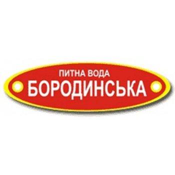 Бородинская