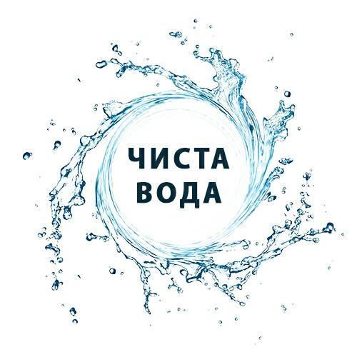 Чиста Вода Коростишів