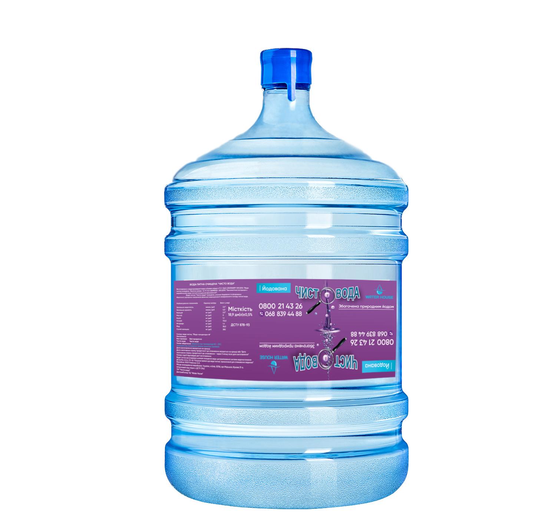 Торговоя марки Чисто Вода Йодированная
