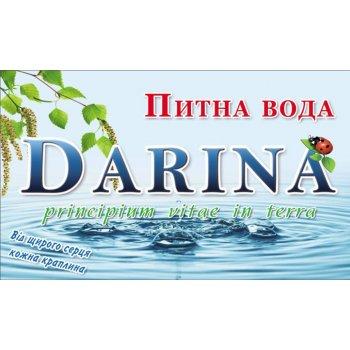 Darina, доставка воды