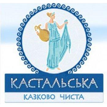 Кастальська