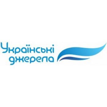 Украинские джерела