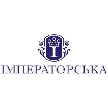 Iмператорська