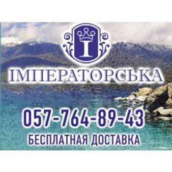 imperatorska.com.ua