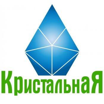 Кристальная