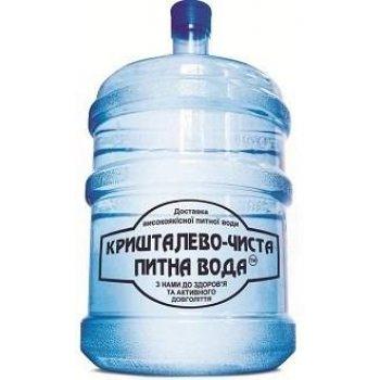 Кришталево-чиста питна вода