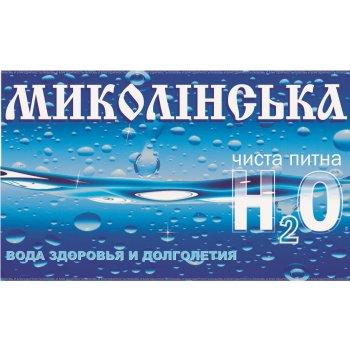 Вода Николинская