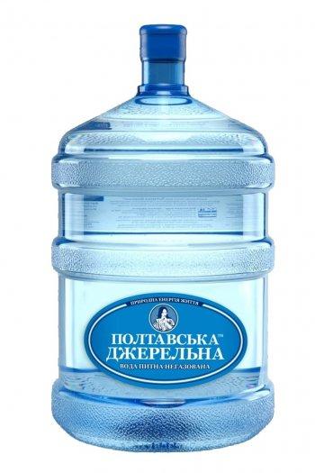 Полтавська Джерельна™