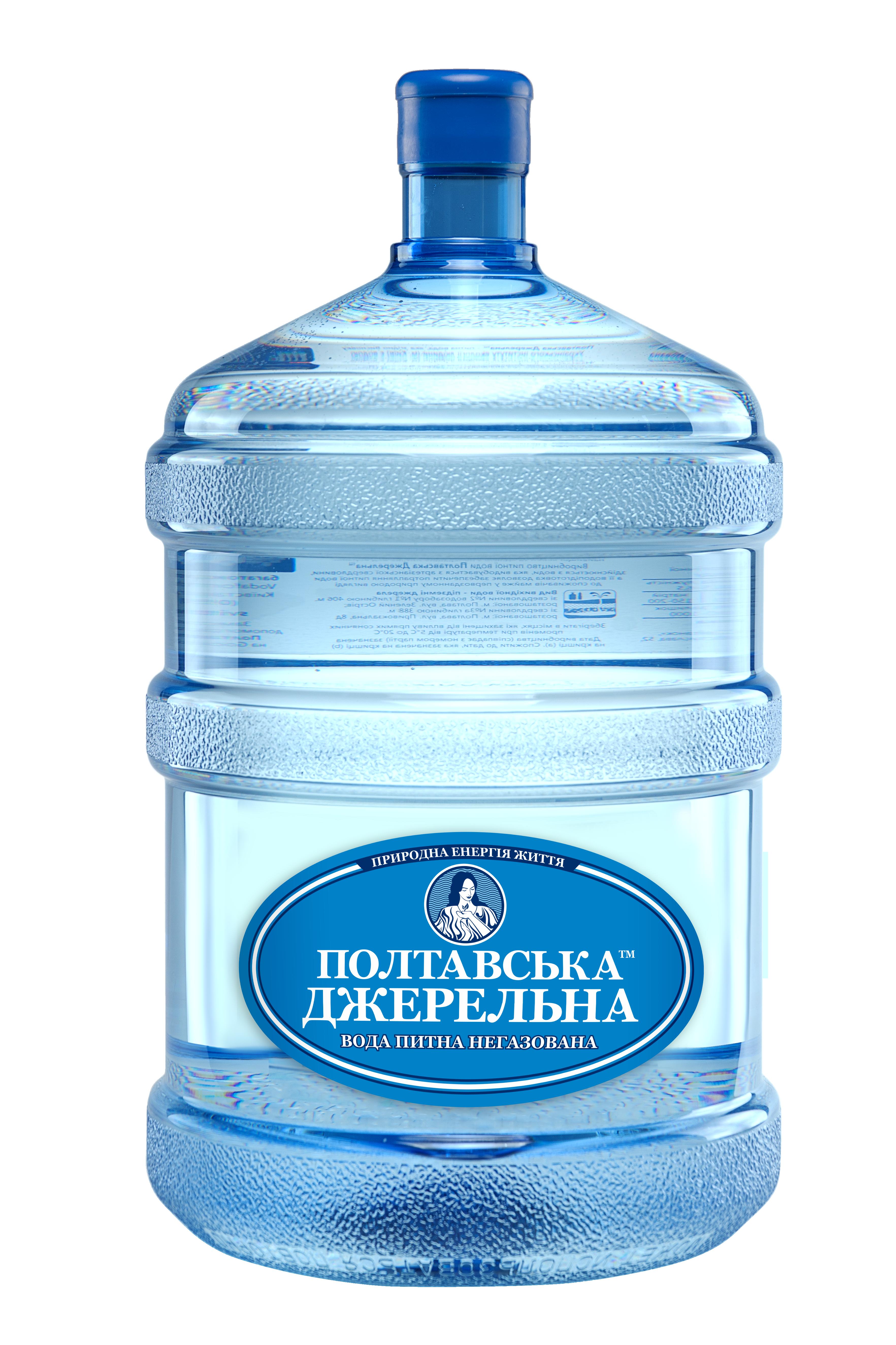 Полтавська Джерельна