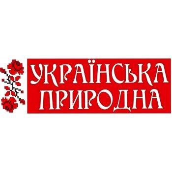 Украинские природные воды