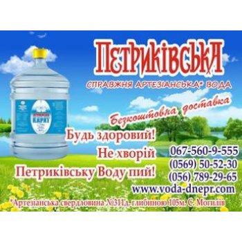 ТМ «Петриківська-Карат»