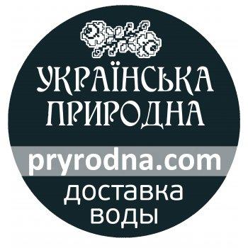 Українська Природна