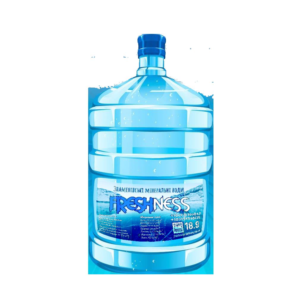 Знаменівська вода