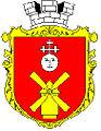 Иваничи