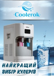 https://cooler-ok.com.ua/